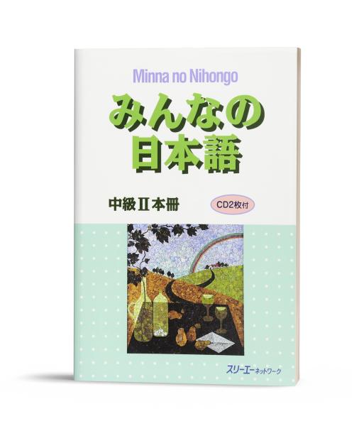 Minna No Nihongo Chukyu 2 Honsatsu -Sách giáo khoa Minna No Nihongo Trung cấp 2