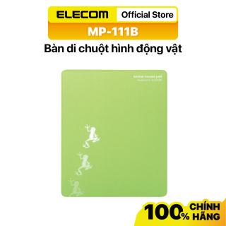 Bàn di chuột hình động vật ELECOM MP-111 Hàng chính hãng - Bảo hành 12 tháng thumbnail