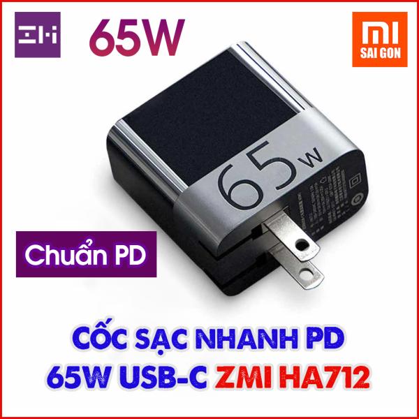 Bảng giá Bộ sạc nhanh PD ZMI 65W 1 Cổng USB-C HA712 ( Chọn mua Sạc kèm cáp USB-C hoặc Sạc không kèm cáp ) Phong Vũ