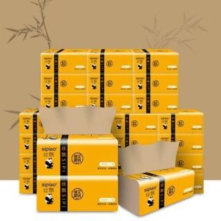 1 thùng 30 gói giấy ăn gấu trúc SIPIAO siêu dai MỀM MỊN thumbnail