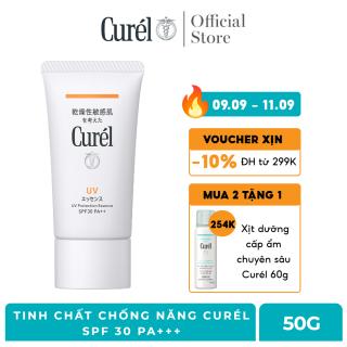 Tinh Chất Chống Nắng Curel UV Protection Essence SPF 30 PA+++ 50g thumbnail