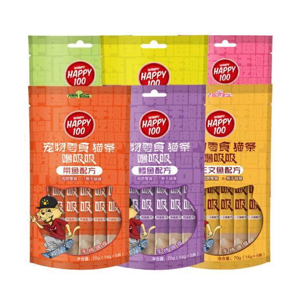 Soup thưởng Wanpy Happy 100 cho mèo (gói 5 chiếc), cam kết sản phẩm như hình, chất lượng vượt trội