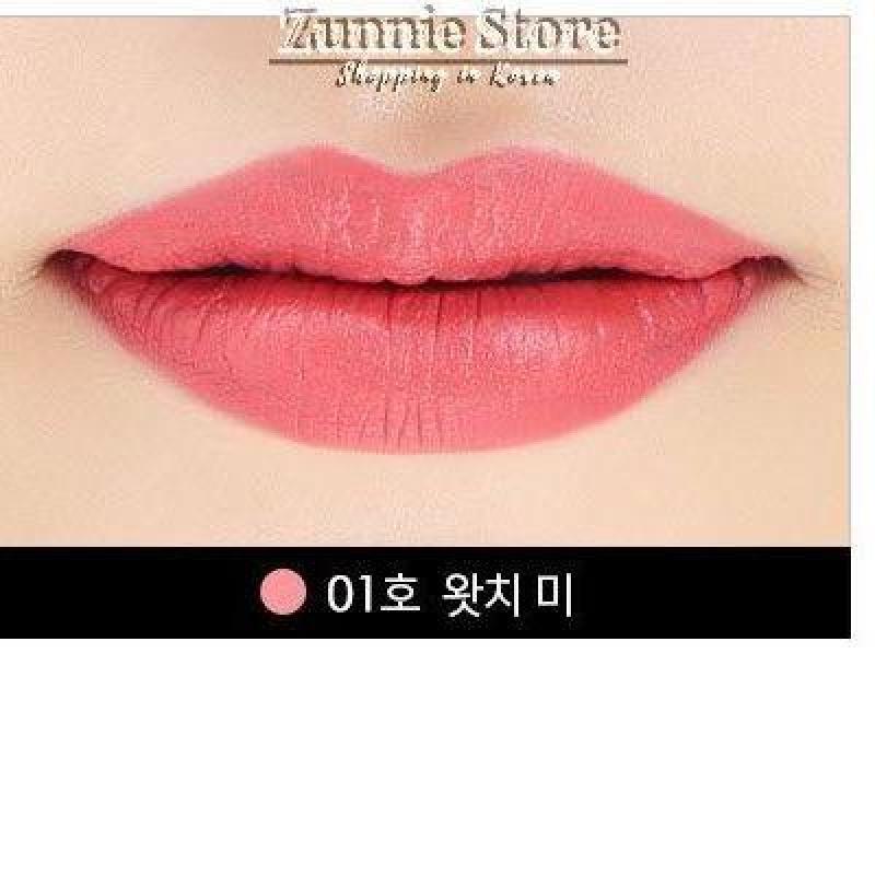 [SIÊU SALE] Son Kem Siêu Lì Its Skin Life Color Lip Crush Matte màu 1,5,7