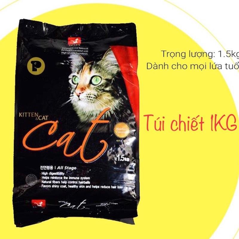 Thức ăn hạt Cateye Hàn Quốc dành cho mèo mọi lứa tuổi - Ngăn ngừa búi lông, hỗ trợ tiêu hoá