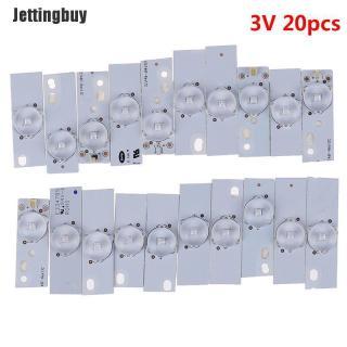 Jettingbuy 20 Hạt Đèn SMD 3V 6V Với Ống Kính Quang Học Sửa TV LED 32-65 Inch thumbnail