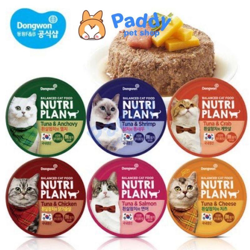 Pate Lon Nutri Plan Giàu Dinh Dưỡng Cho Mèo 160g (Nhập khẩu Hàn Quốc)