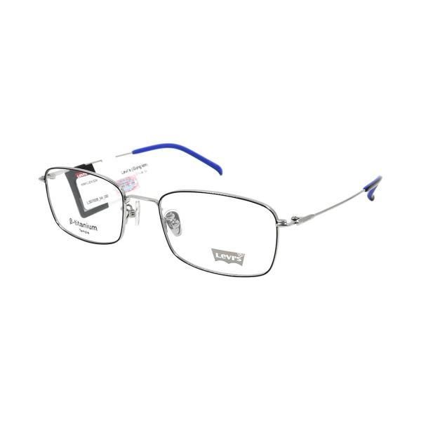 Giá bán GỌNG KÍNH UNISEX HIỆU LEVIS LS07026-C02 XANH DƯƠNG