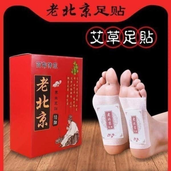 Hộp 10 Miếng Dán Ngải Cứu Thải Độc Chân Lão Bắc Kinh - Thải Độc Tố Qua Gan Bàn Chân Xoa Dịu Cơn Đau Nhức Xương Khớp