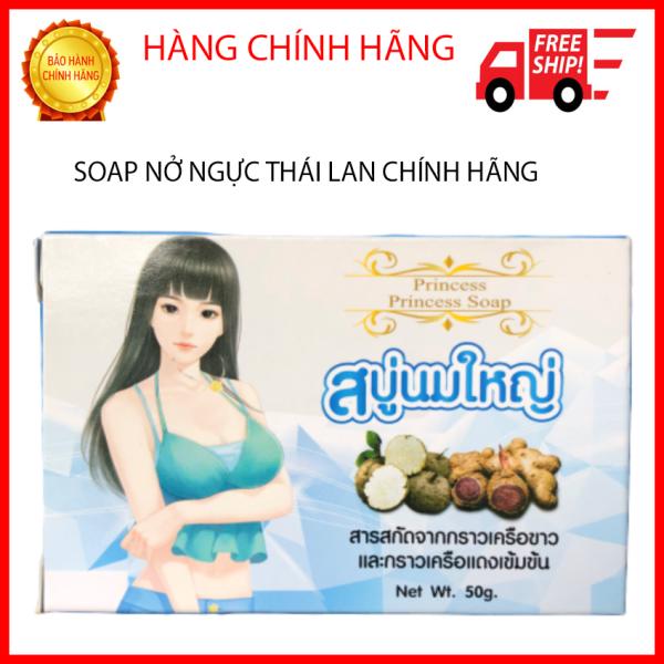 Xà Phòng Nở Ngực Princes Hàng Thái Lan Chính Hãng, Soap nở ngực Princess, Hộp 50Gr giá rẻ