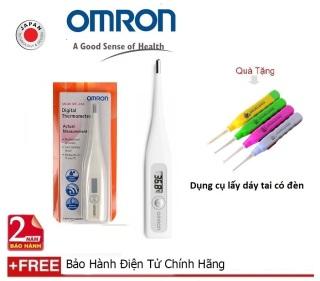 NHIỆT KẾ ĐIỆN TỬ OMRON MC-246 + Quà tặng dụng cụ lấy ráy tai có đèn thumbnail