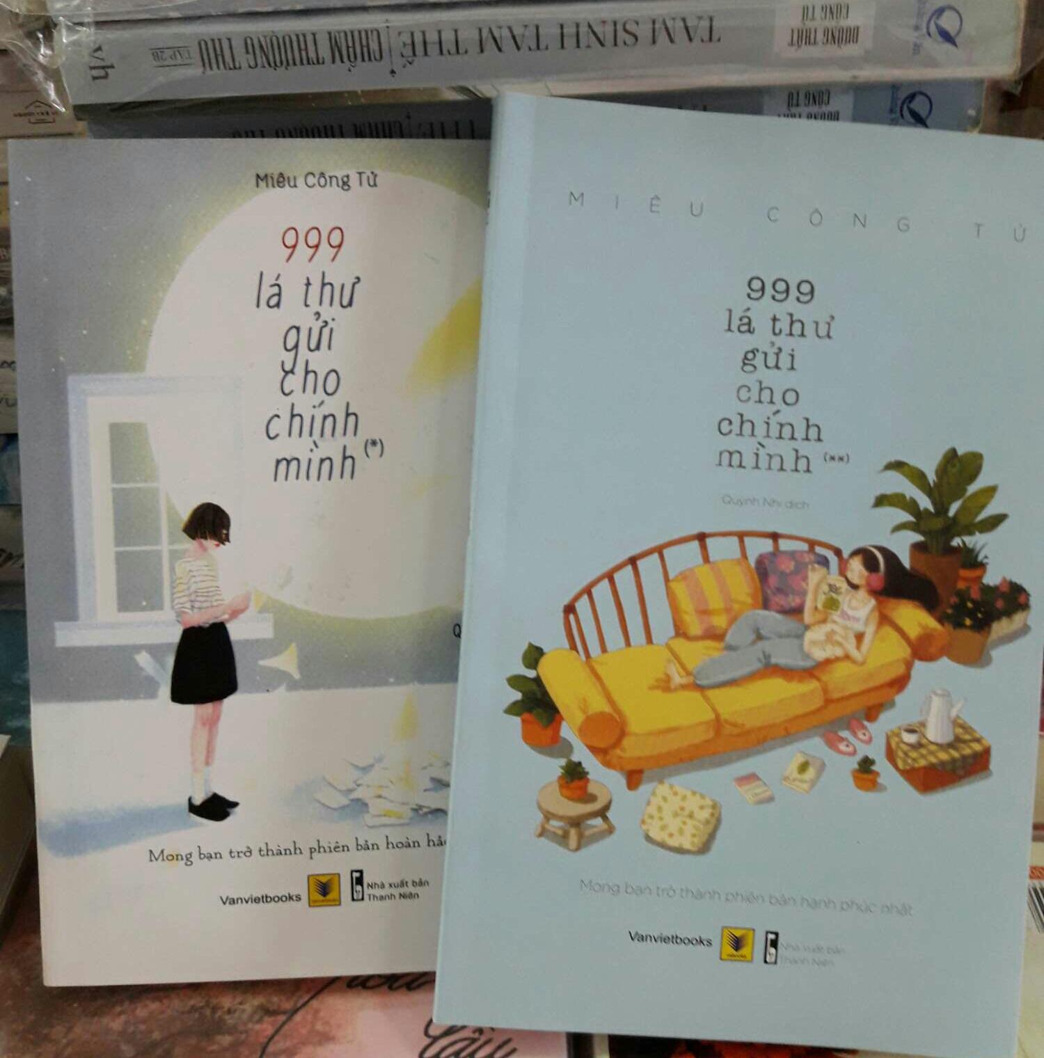 Mua Combo 2 cuốn sách: 999 lá thư gửi cho chính mình tập 1 và 2
