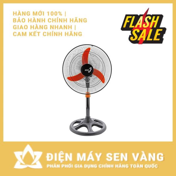 QUẠT LỬNG ASIA A16008 45W - 3 CÁNH - 3 TỐC ĐỘ - Made in Vietnam (Màu xám)