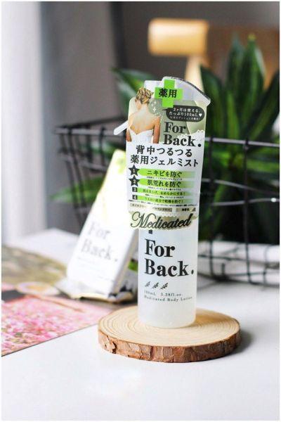 Xịt mụn lưng Forback của Nhật cao cấp