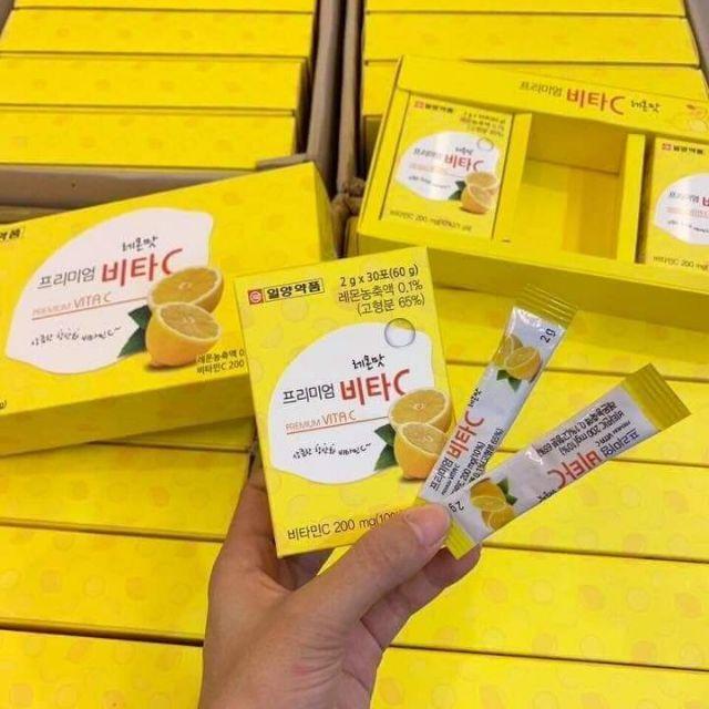 [Hộp 30 gói] Kem Dưỡng Trắng Da Bổ Sung Vitamin C nhập khẩu
