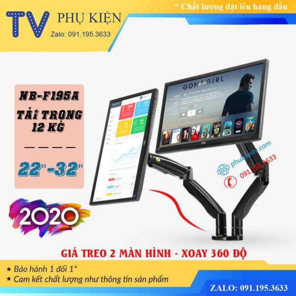 Bảng giá Giá treo hai màn hình NB-F195A 22 - 32 inch Giá treo màn hình gắn bàn Model mới 2020 Phong Vũ