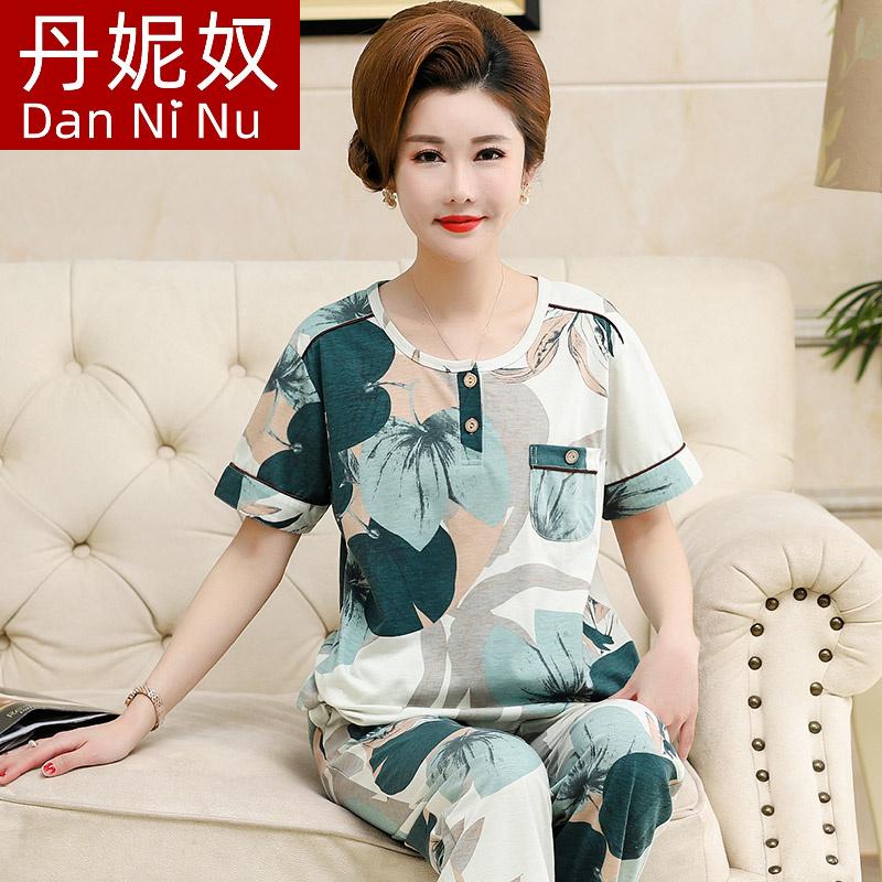 Quần áo ngắn gọn mùa hè của phụ nữ Pampas rồi. Chỉ là loại vải bông mỏng trong mùa hè. Và áo giáp cũng cỡ trung niên. Y7HJ