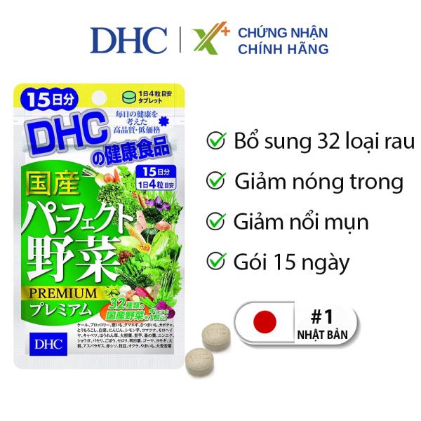 Viên uống rau củ DHC Nhật Bản Premium thực phẩm chức năng bổ sung chất xơ, hỗ trợ hệ tiêu hóa, giảm táo bón, làm đẹp da 15 ngày XP-DHC-VEG15