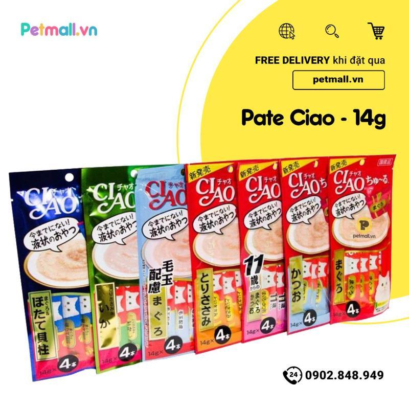 Snack lỏng Ciao Churu cho mèo 4x12g