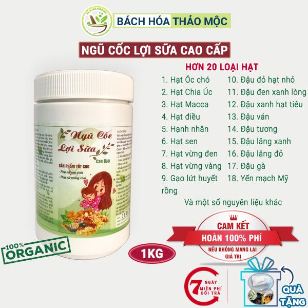 Ngũ cốc lợi sữa Mộc Đan, hộp 1kg từ hơn 20 loại hạt cao cấp, dễ uống, nhiều sữa mẹ cho con bú, đủ dinh dưỡng cho con.