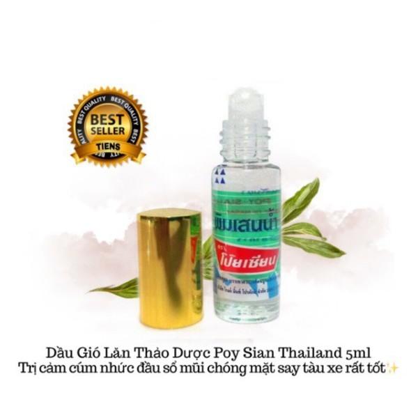 Dầu gió thảo dược truyền thống Poy Sian Thái Lan (5ml)