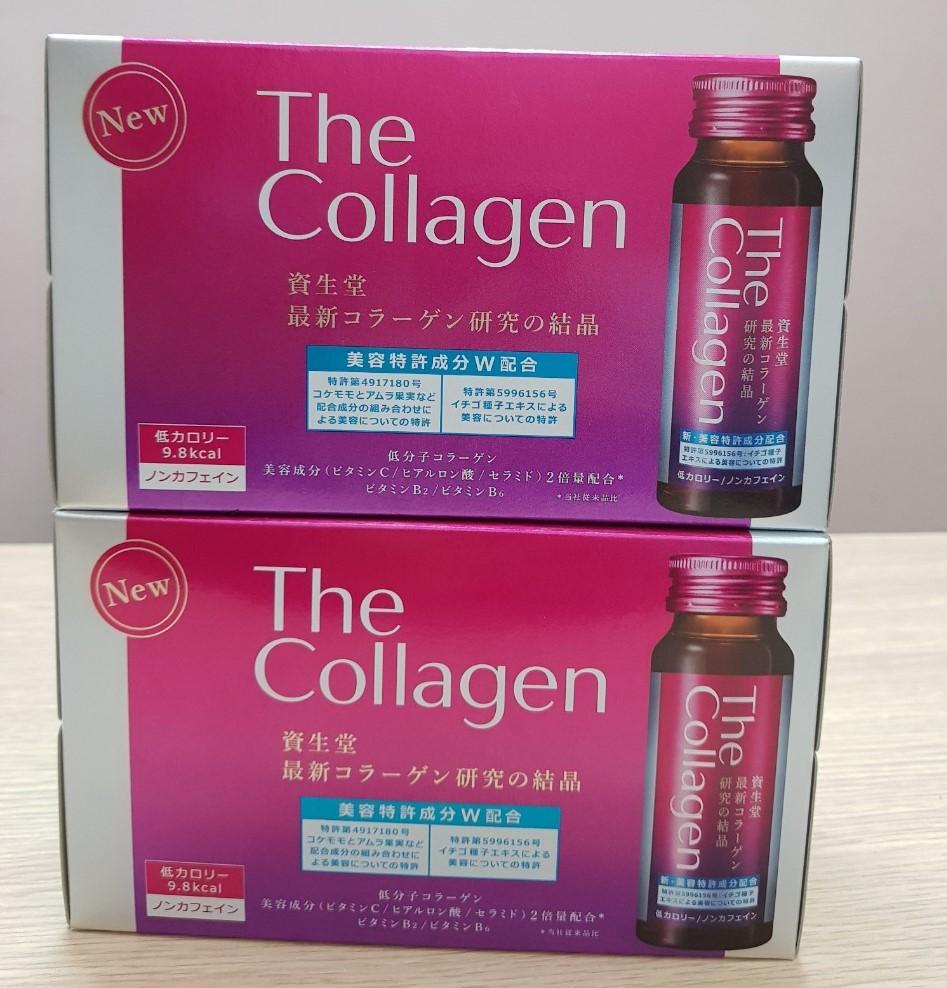The Collagen Dạng Nước