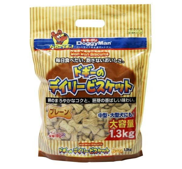 TÚI TIẾT KIỆM bánh quy trứng túi 1,3kg cho chó cưng - 82056