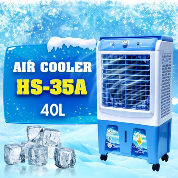 Quạt hơi nước VIET STAR HS-35A - điều hòa không khí - Công suất 130W - Dung tích 40L -Làm lạnh 4 chiều, tiện dụng - Tặng 2 đá khô- Hàng chính hãng bảo hành lên đến 12 tháng.