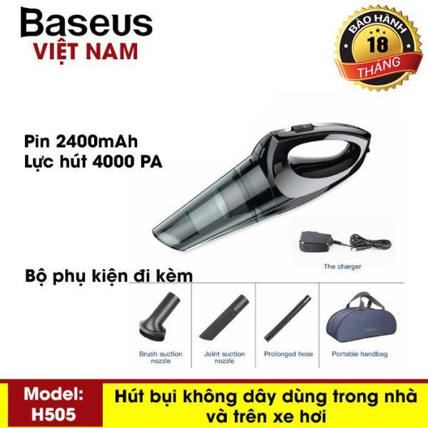 Máy hút bụi cầm tay không dây đa năng thông minh tích điện pin 2400 mAh công suất hút 4000 Pa thương hiêu Baseus H-505 dùng trên xe hơi và gia đình - Phân phối bởi Baseus Vietnam