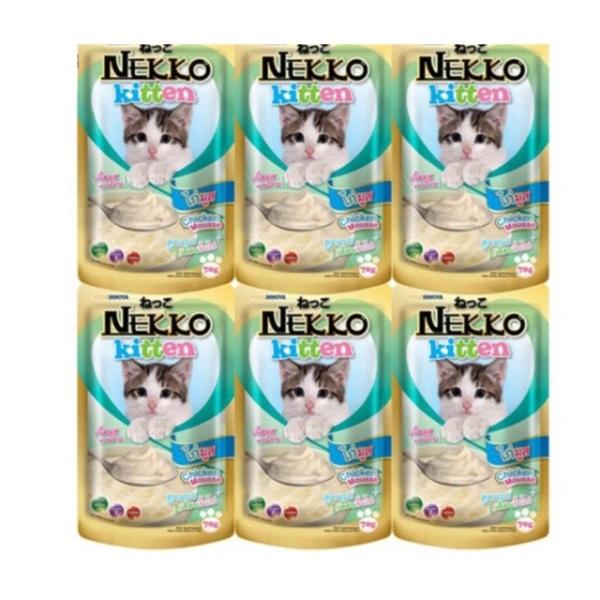 Pate cho mèo con Nekko Kitten 70g, chất lượng đảm bảo an toàn đến sức khỏe người sử dụng, cam kết hàng đúng mô tả