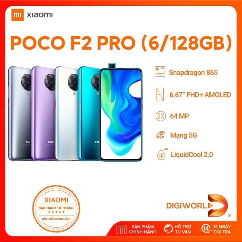 Điện Thoại Xiaomi POCO F2 Pro 6GB/128GB - Hàng Chính Hãng Digiworld - Bảo Hành 18 Tháng