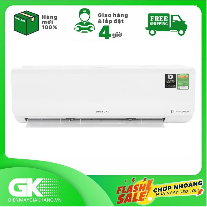 Máy lạnh Samsung Inverter 1 HP AR10NVFHGWKNSV chính hãng