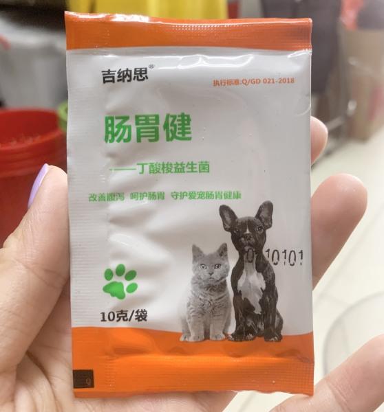 Men vi sinh cho chó mèo Probiotics gói 10g (dạng bột dễ hoà tan)