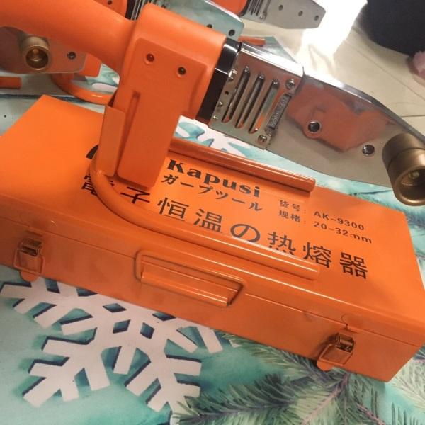 Máy hàn ống nhiệt PPR kapusi thương hiệu Nhật