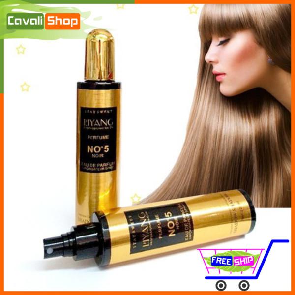 [XẢ HÀNG 3 NGÀY] Xịt dưỡng tóc hương nước hoa N5 - Cavali - Chai 220ml giúp cho bạn mái tóc suôn mượt, giảm gãy rụng cao cấp