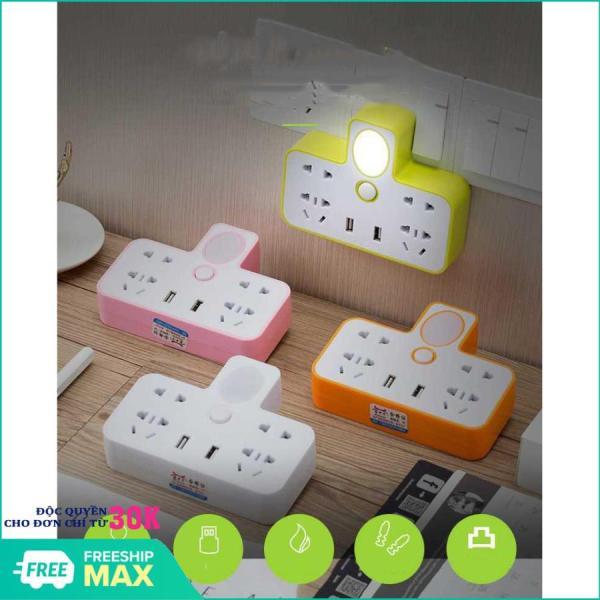 Ổ CẮM ĐIỆN THÔNG MINH KIÊM ĐÈN NGỦ LED & 2 CỔNG USB CÓ CÔNG TẮC