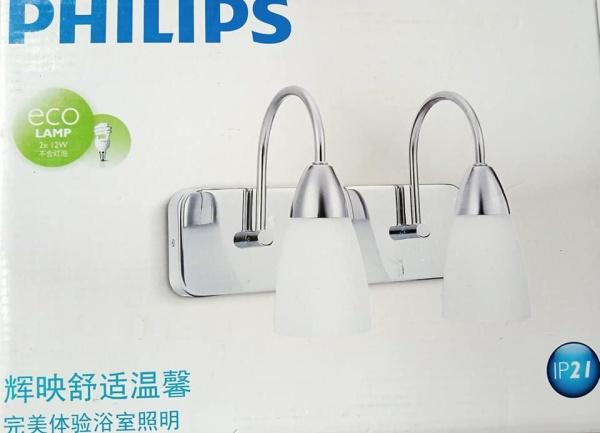 Đèn Phòng Tắm Philips  32033/11