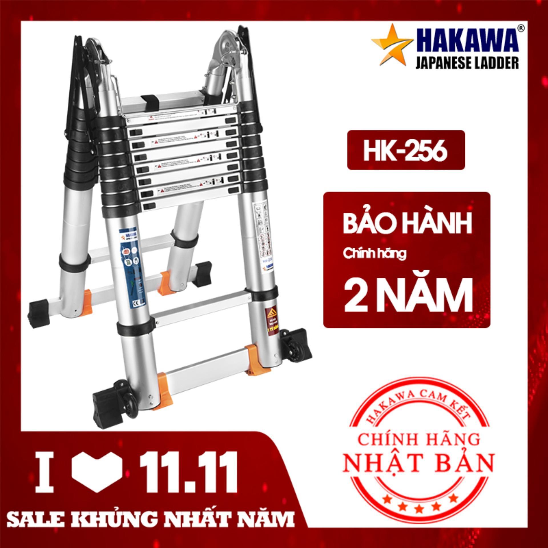 [THANG NHÔM NHẬT BẢN] Thang nhôm rút chữ A HAKAWA HK256 5m6 - Hàng Nhật Bản chất lượng cao , Bảo hành 2 năm