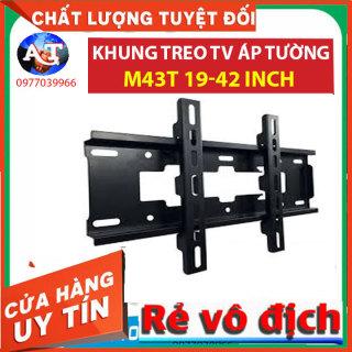 Giá treo tivi đa năng giá thẳng - áp tường 16 - 32 đến 65 inch thumbnail