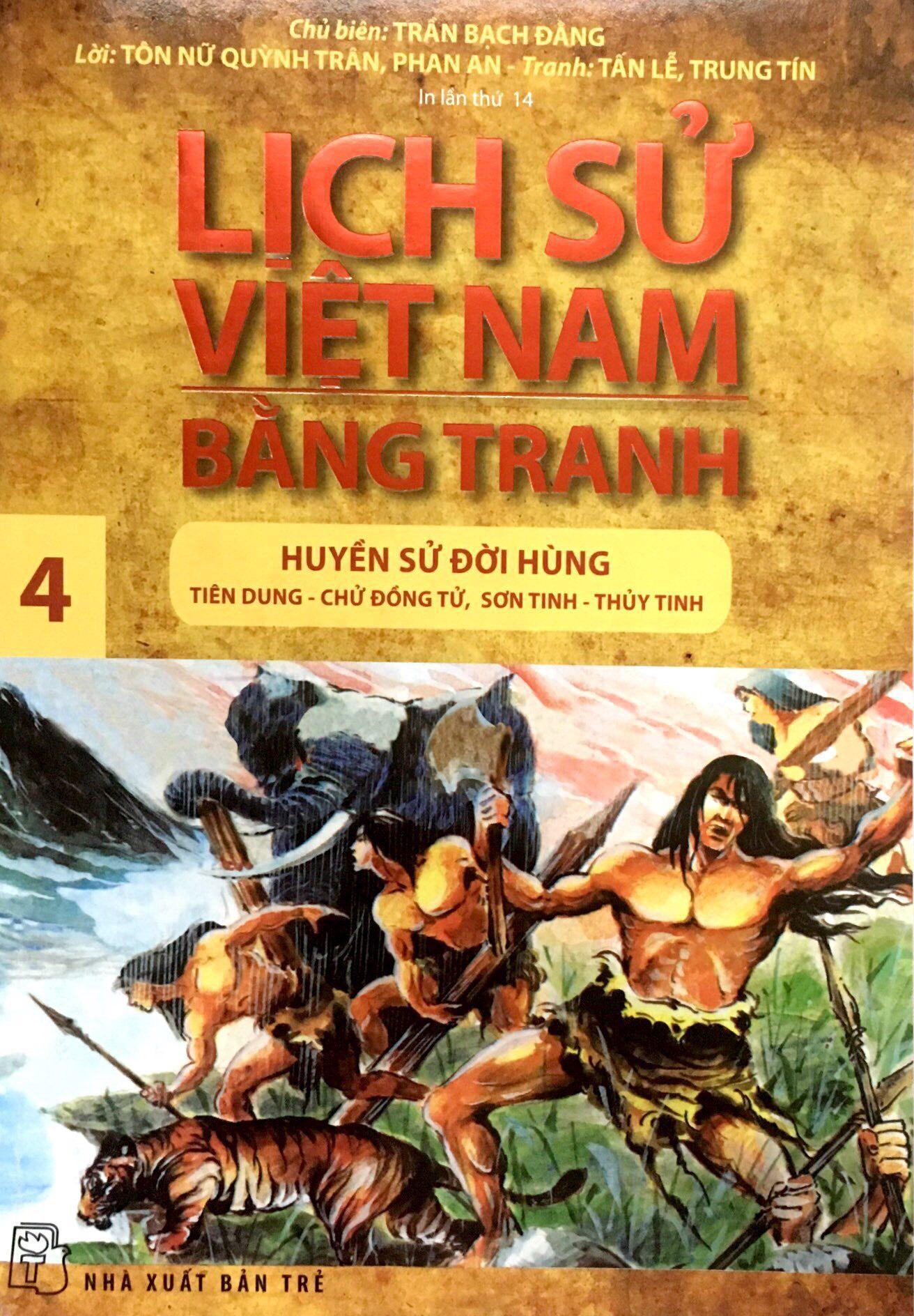 Mua Lịch sử Việt Nam bằng tranh - Tập 04: Huyền sử đời Hùng: Tiên Dung - Chử Đồng Tử, Sơn Tinh - Thủy Tinh