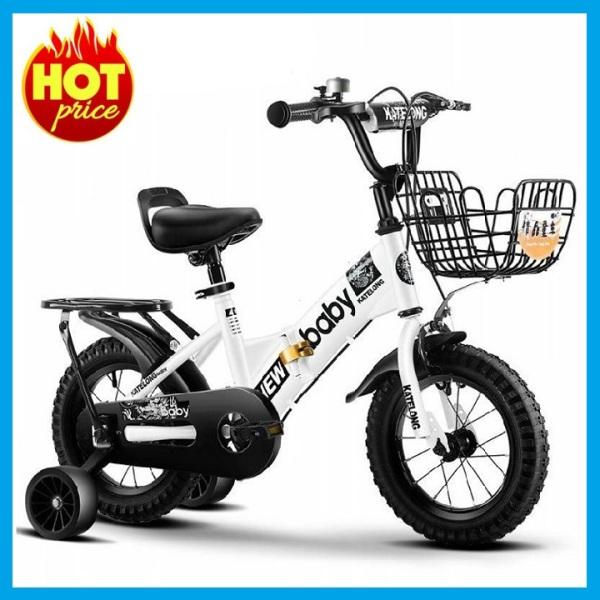 Giá bán Xe đạp trẻ em gấp gọn thuận tiện, vành nan 12 inch, dành cho trẻ từ 2-8t