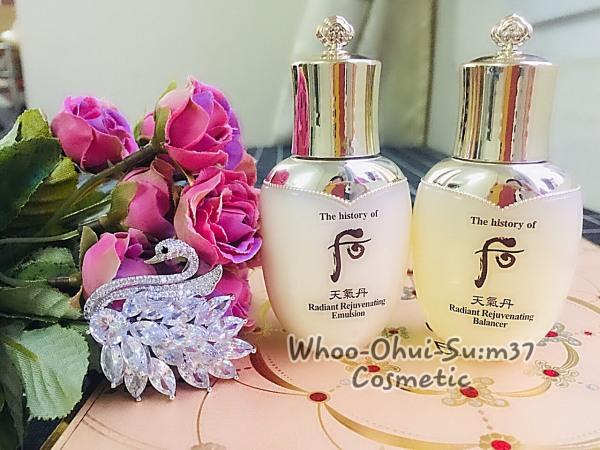 Cặp nước hoa hồng và sữa dưỡng Whoo Cheogidan radiant tốt nhất