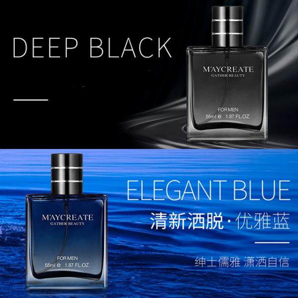 [HCM]Nước hoa nam Maycreate Gather Beauty Cologne Perfume For MEN 55ml