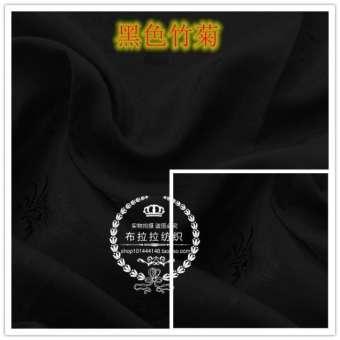 ชุดจีนแบบดั้งเดิมผ้าลายนูนบนสิ่งทอที่ถักสลับด้วยด้ายลายขวางและลายตรงผ้าไหมและผ้าซาตินเมอร์ลินไม้ไผ่และดอกเบญจมาศรูปแบบ DIY ผ้าเส้นใยสไตล์โบราณชุดสมัยราชวงศ์ถังกี่เพ้า COS เสื้อผ้าเนื้อผ้า