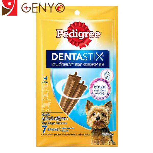 Bánh xương chăm sóc răng chó dưới 5kg Dentastix – PD010