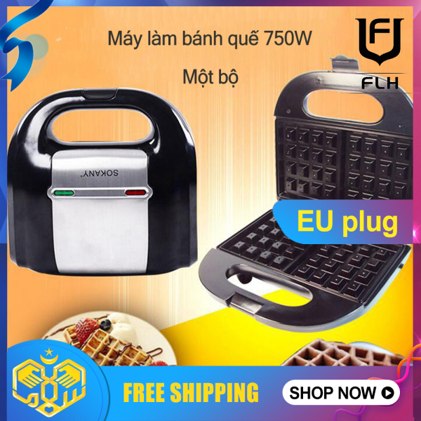 Flh 750W Máy Làm Bánh Tổ Ong Muffin Làm Nóng Hai Mặt Khay Làm Bánh Điện Máy Làm Bữa Sáng (1 Bộ)