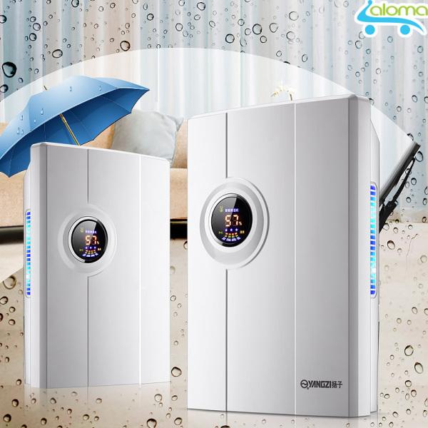 Máy hút ẩm gia đình Yangzi CS10F công nghệ Hybrid kèm màn hình hiển thị độ ẩm làm khô phòng 10-30m2