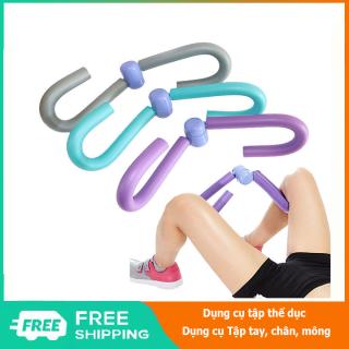 Dụng cụ tập thể thao tập tay, chân, mông GYM, YOGa đa năng - 84 Store thumbnail