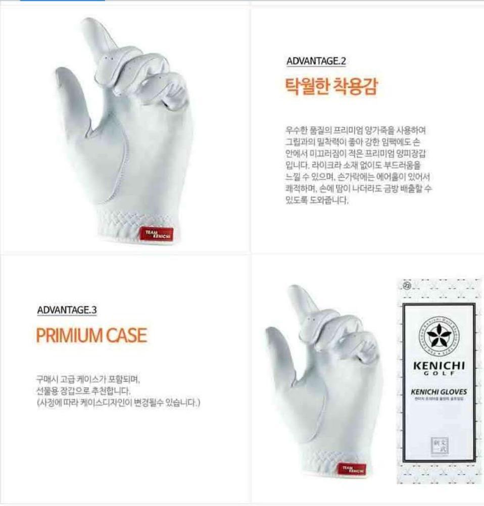 Găng Tay Da Cừu( Golf Gloves) By Shop Hàng Nhập Khẩu Hàn Quốc.