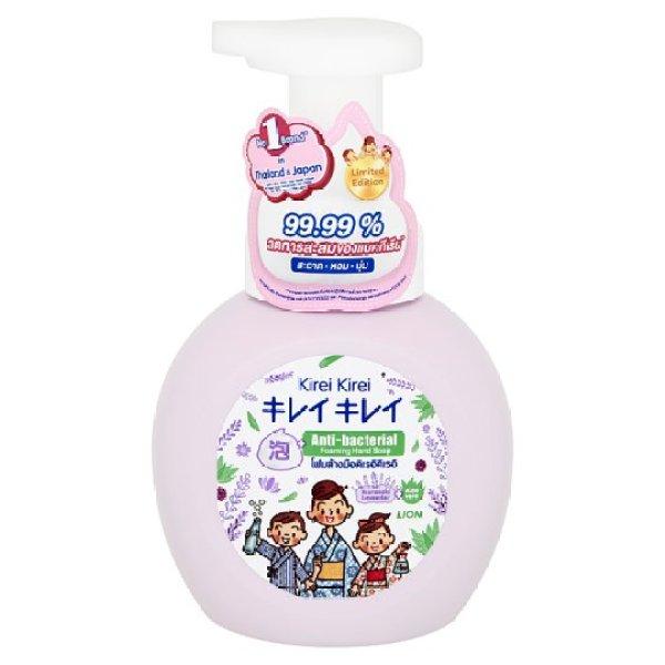 [HCM]Bọt rửa tay Kirei Kirei hương Lavender 250ml