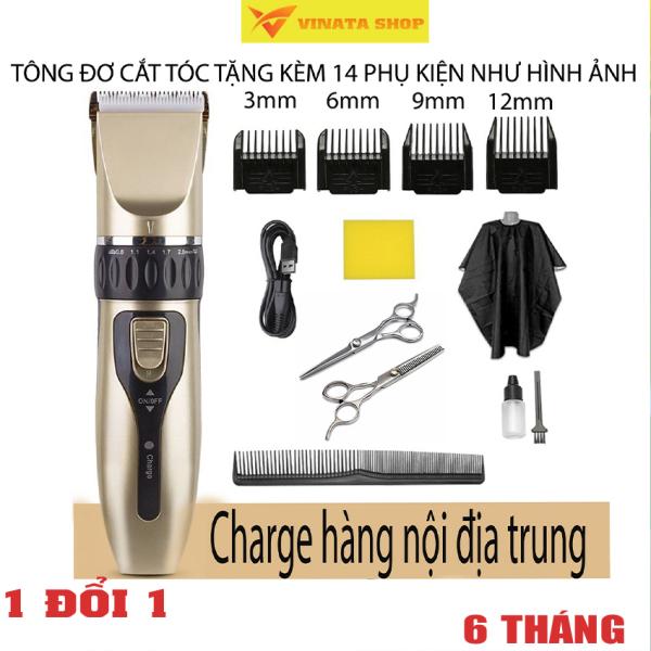 Tông đơ cắt tóc  chuyên nghiệp - Tông đơ cắt tóc gia đình tặng kèm 14 phụ kiện công xuất lớn - an toàn thời gian sử dụng lâu cao cấp